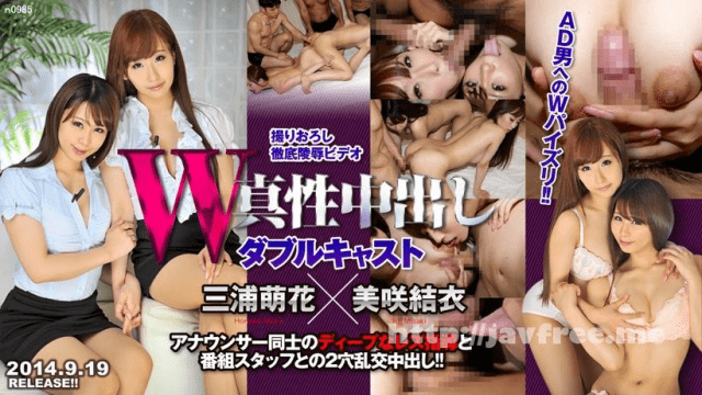 Tokyo-Hot n0985 Double Big Tits The next 1 eps